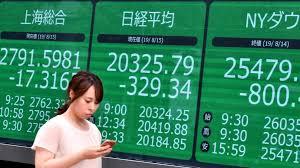 Asia Stocks Slump On Recession Fears