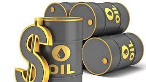 GLOBAL OIL PRICES WON'T DECLINE UNTIL 2023 – WORLD BANK